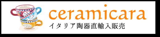 ceramicara